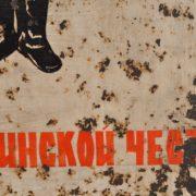 Ukranian sign