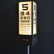 Eye test lamp